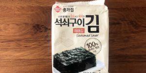 003 Keto Ramen Noodles