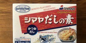 005 Keto Ramen Noodles