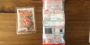 009 Keto Ramen Noodles